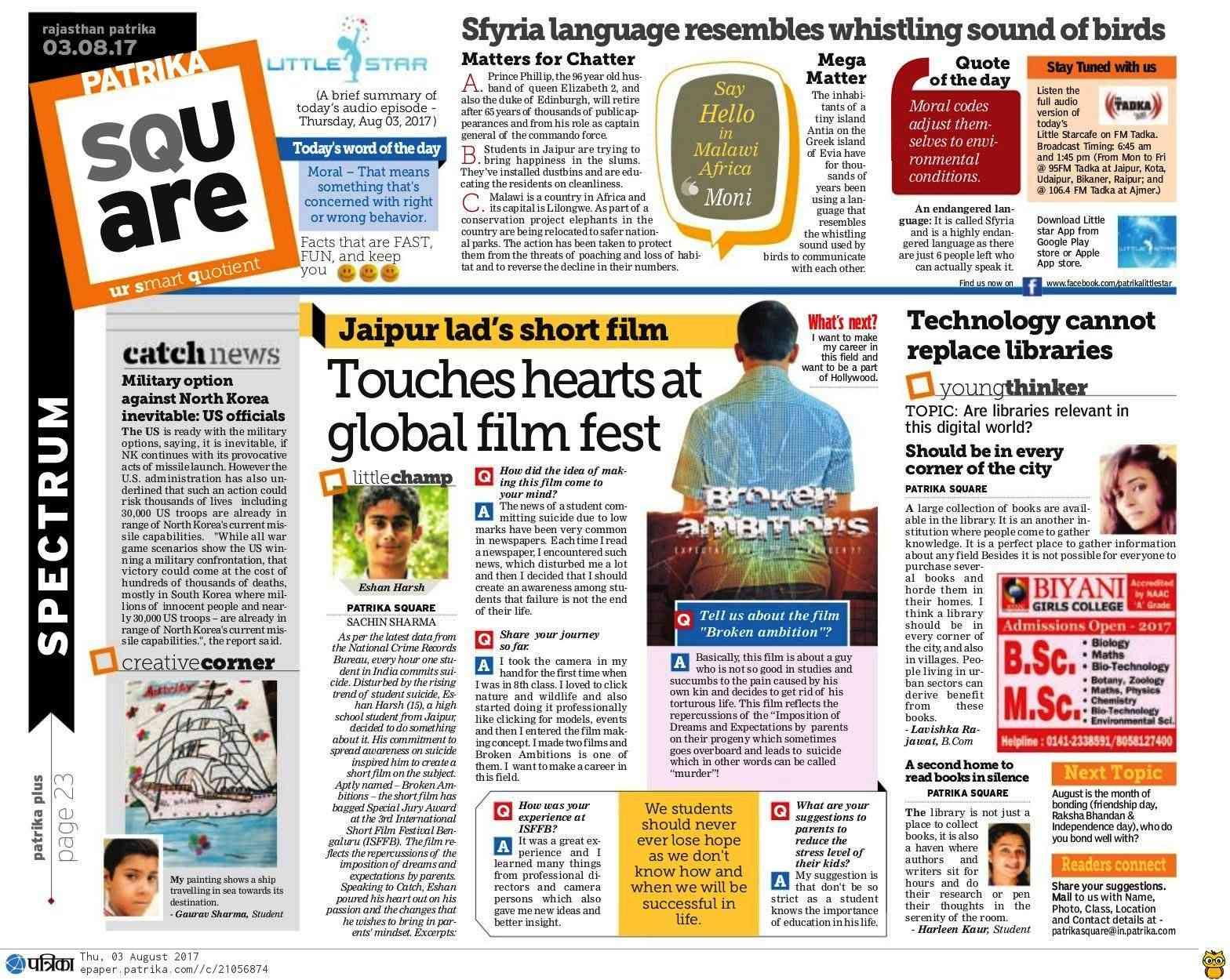 news coverage International Short Film Festival Bengaluru