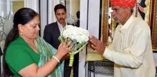 CM Vasundhara Raje in 2018