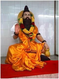 Rishi Megh Jalandhar