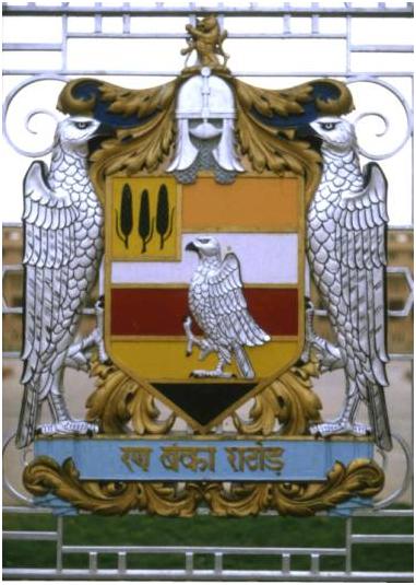 Rathore's Coat of Arms