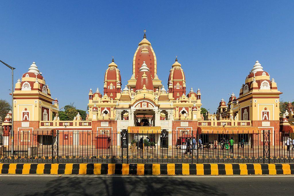 Laxminarayan Temple (Birla Mandir). New Delhi