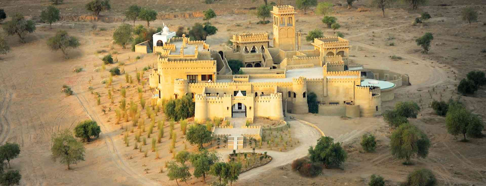 Mihir Garh Panoramic View