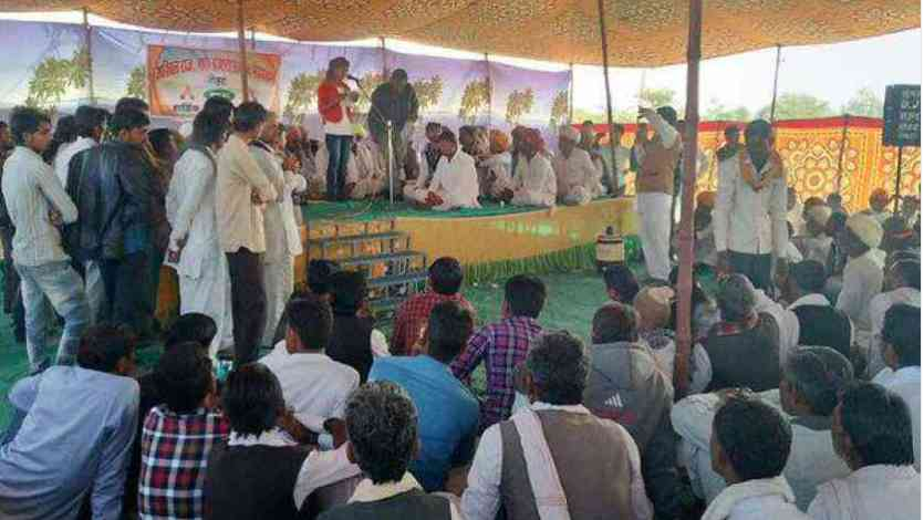 Banjara Samaj meeting in Pali