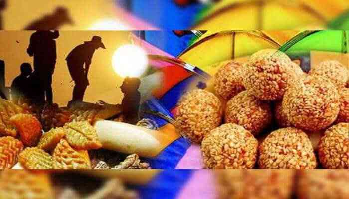 Makar Sankranti Values