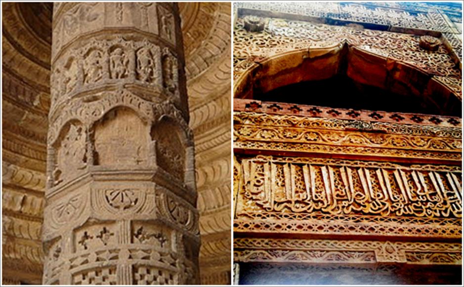 Indo-Islamic architectures Adhai din ka Jhopda
