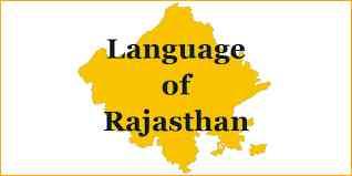 Rajasthani Slang for tourists