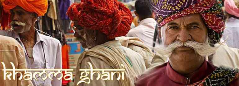 Khamma Gani खम्मा गणी
