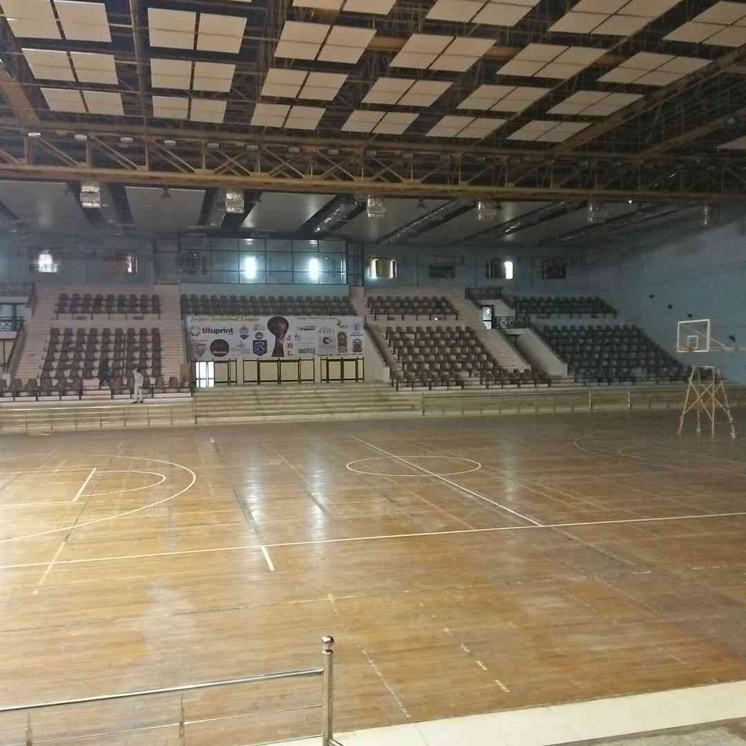 sms stadium basketball