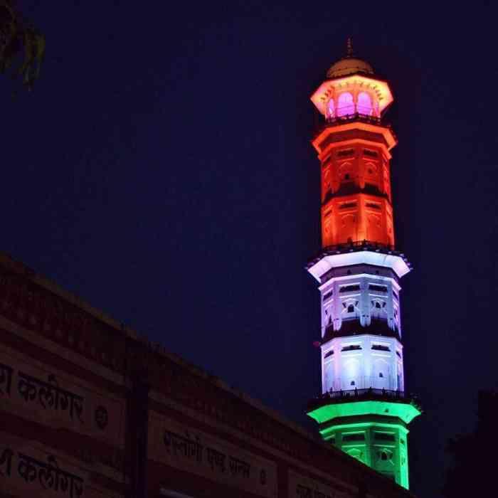 Sargasuli Jaipur