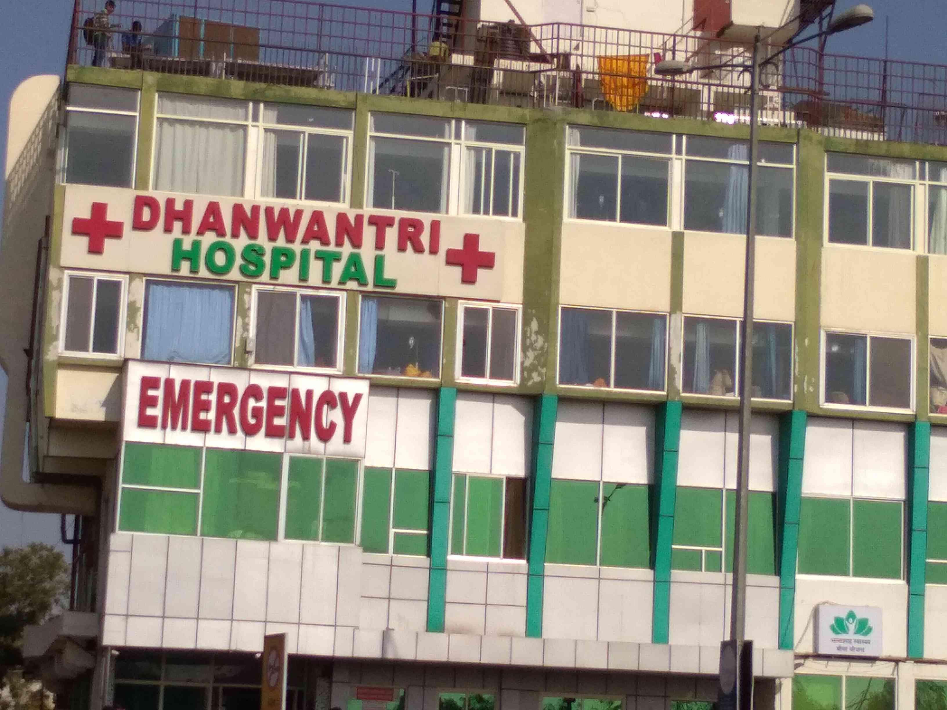 Hospitals in Mansarovar Jaipur