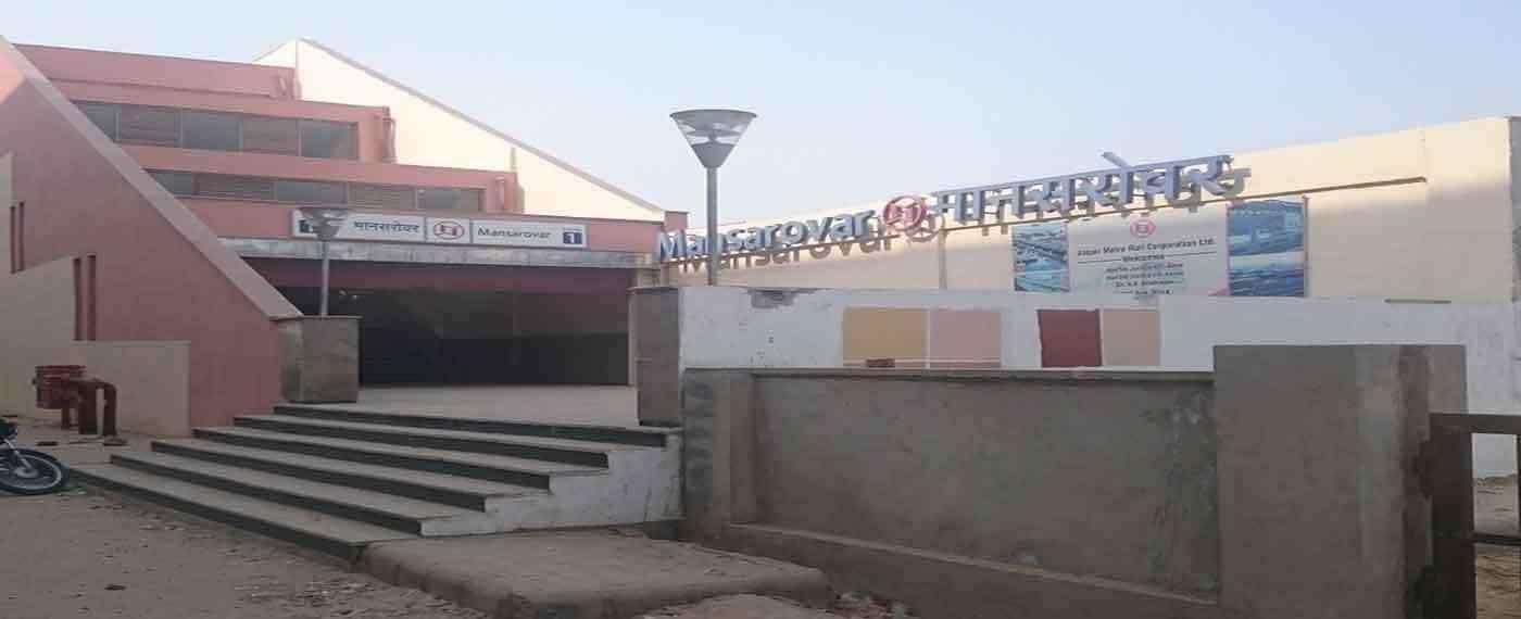 Mansarovar Metro Station Jaipur