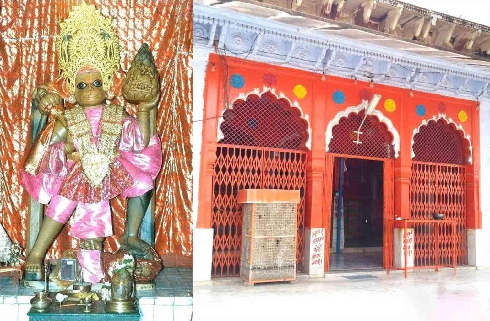 Mandir Shri Ram Janki and Hanuman Ji