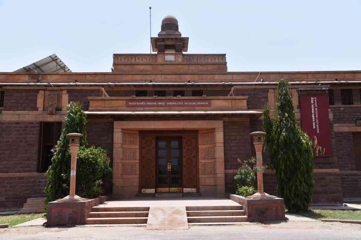 Sardar Government Museum Jodhpur