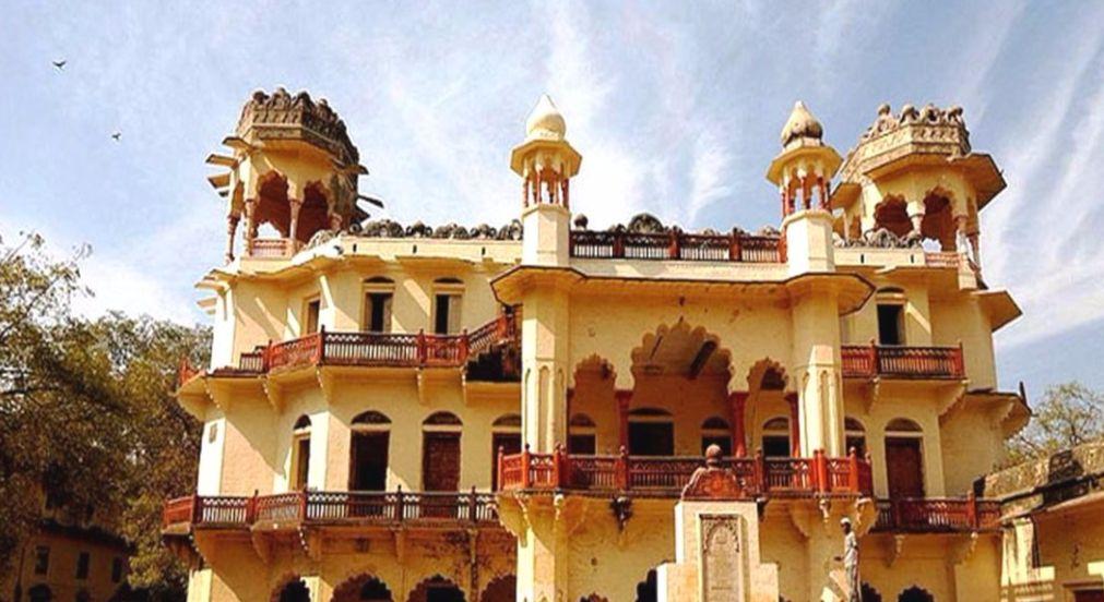 Jhalawar Government Museum