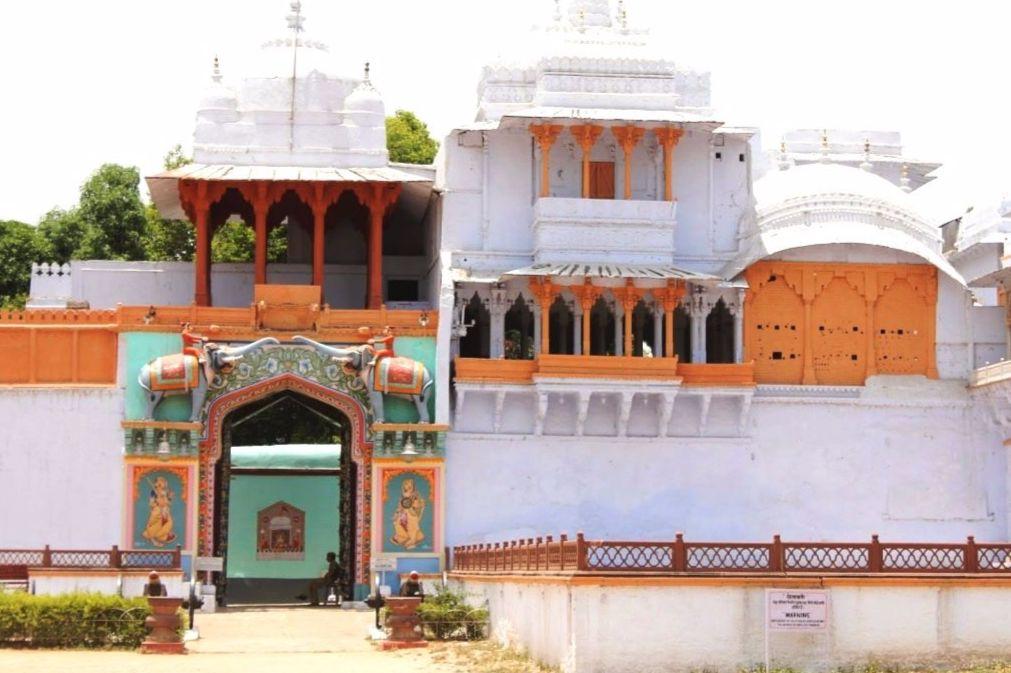 Maharao Madho Singh Museum Kota