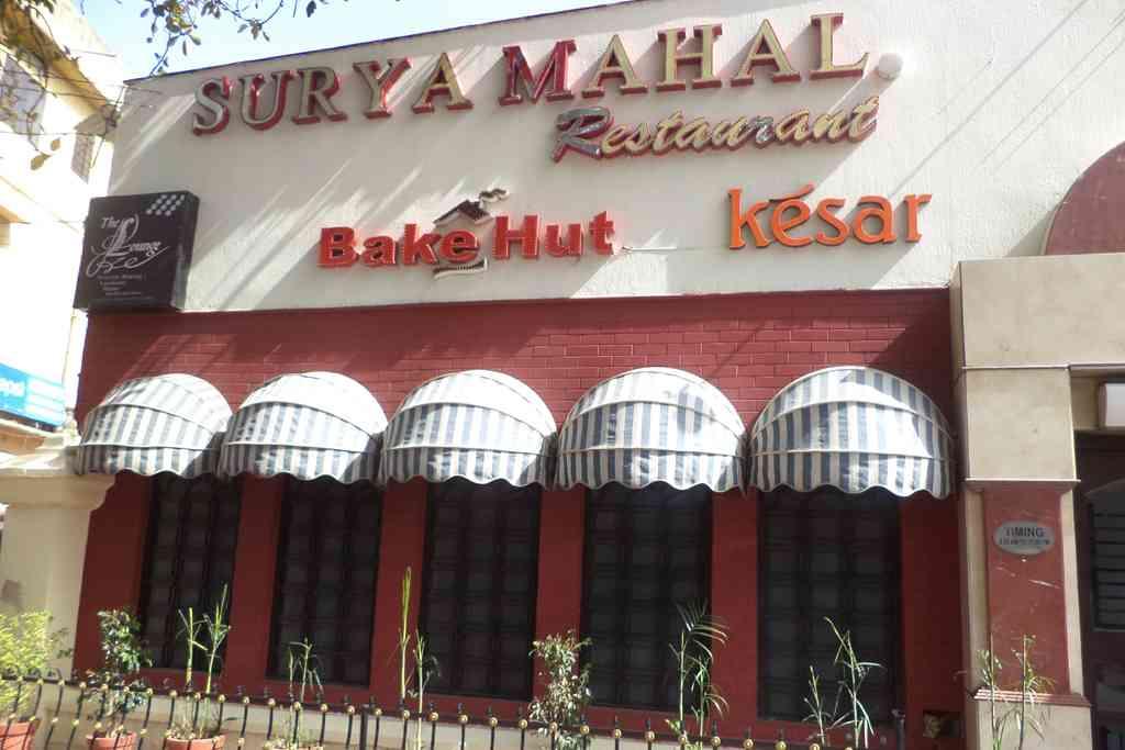 Surya Mahal Restaurant, MI Road, Jaipur