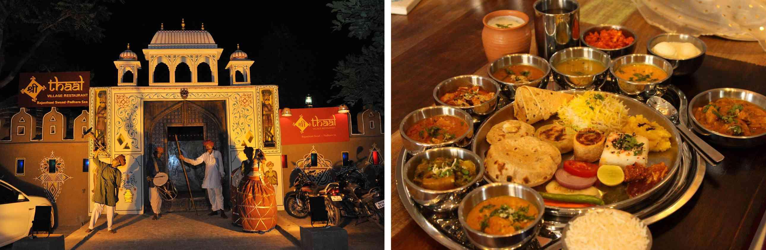 Rajasthani Thali Shri Thaal Village Restaurant
