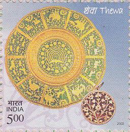 thewa postal stamp