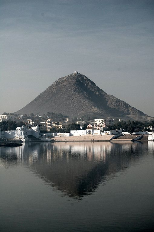 Savitri Mata Temple