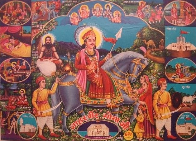 Goga Ji folk deity of rajasthan