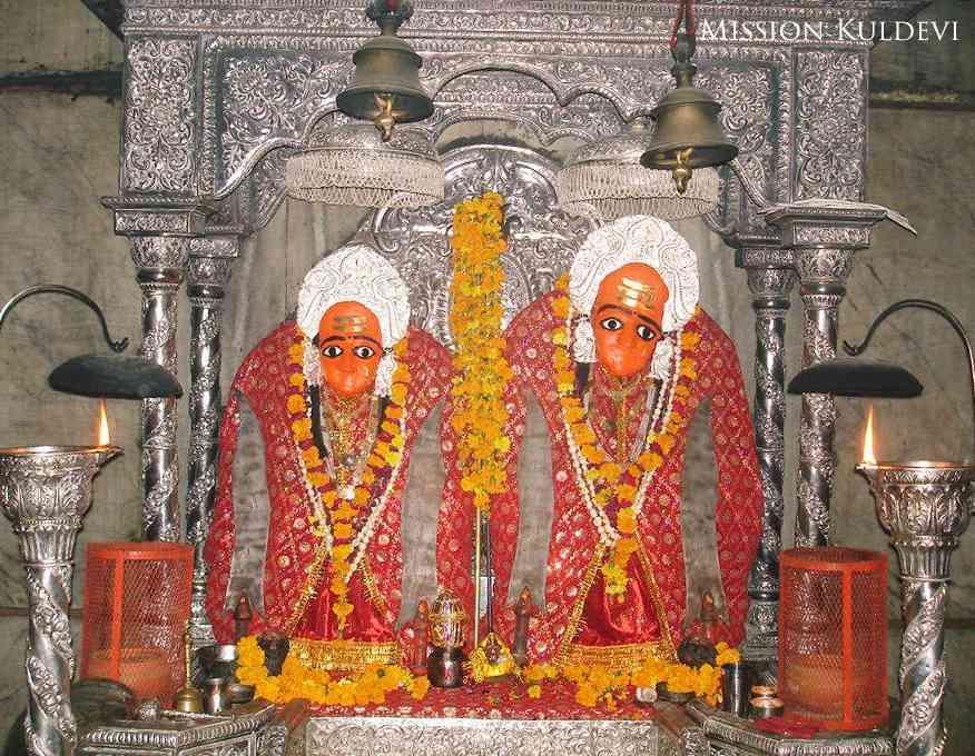 Kaila Devi Chamunda Devi