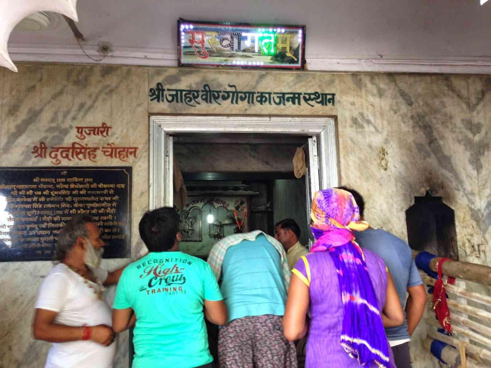 gogamedi temple photo