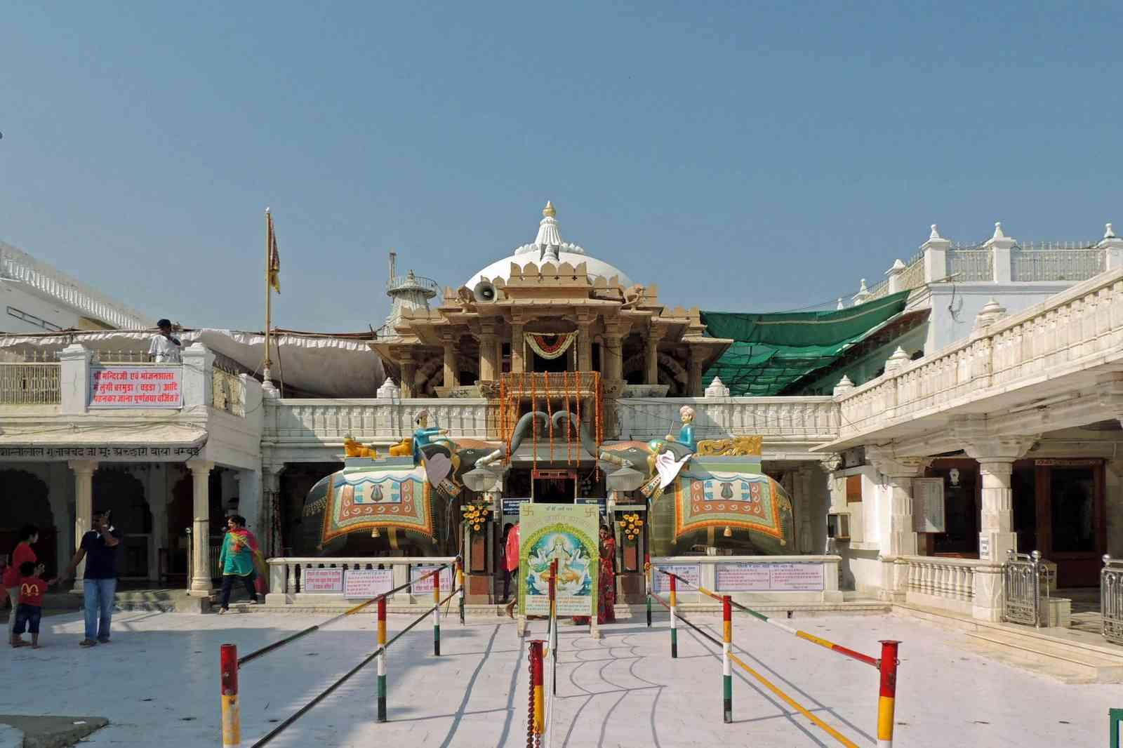 Nakoda Parshwanath