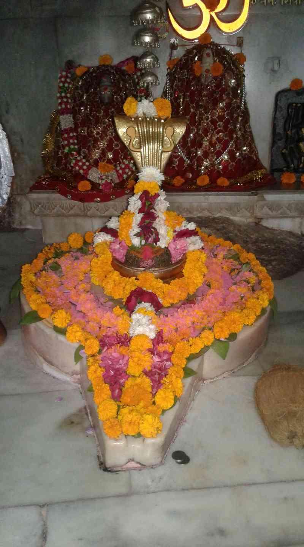 Vastaneshwar Mahadev