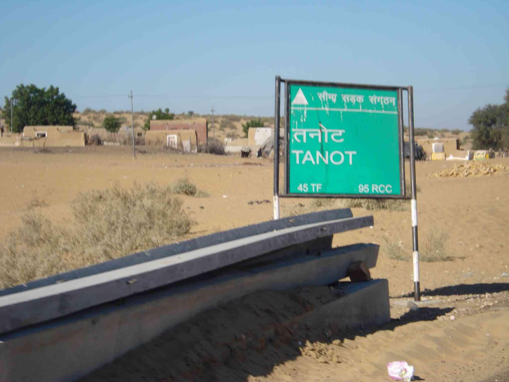 Tanot, near Longewala Border, Jaisalmer