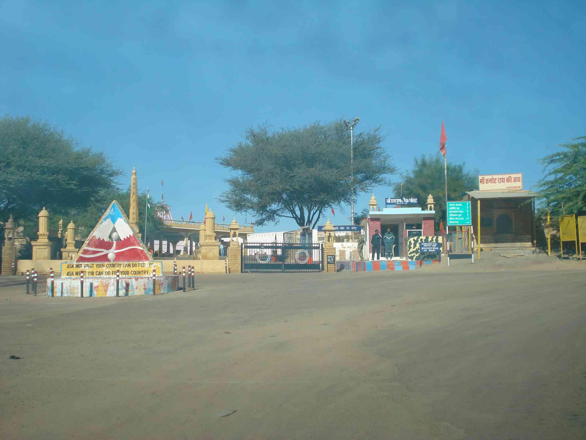 The BSF Check Post at Tanot