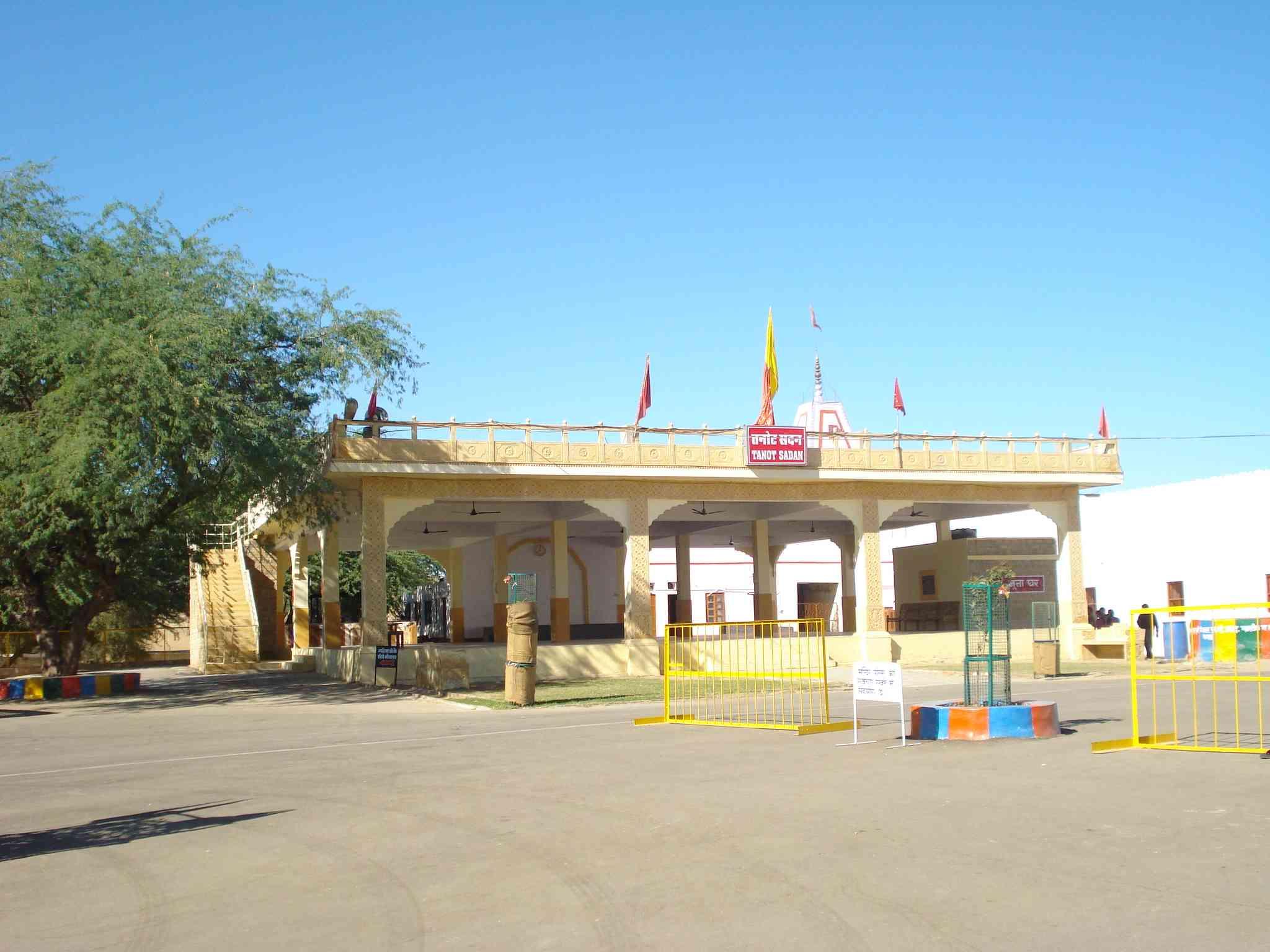 Tanot Sadan Tanot Mata Temple