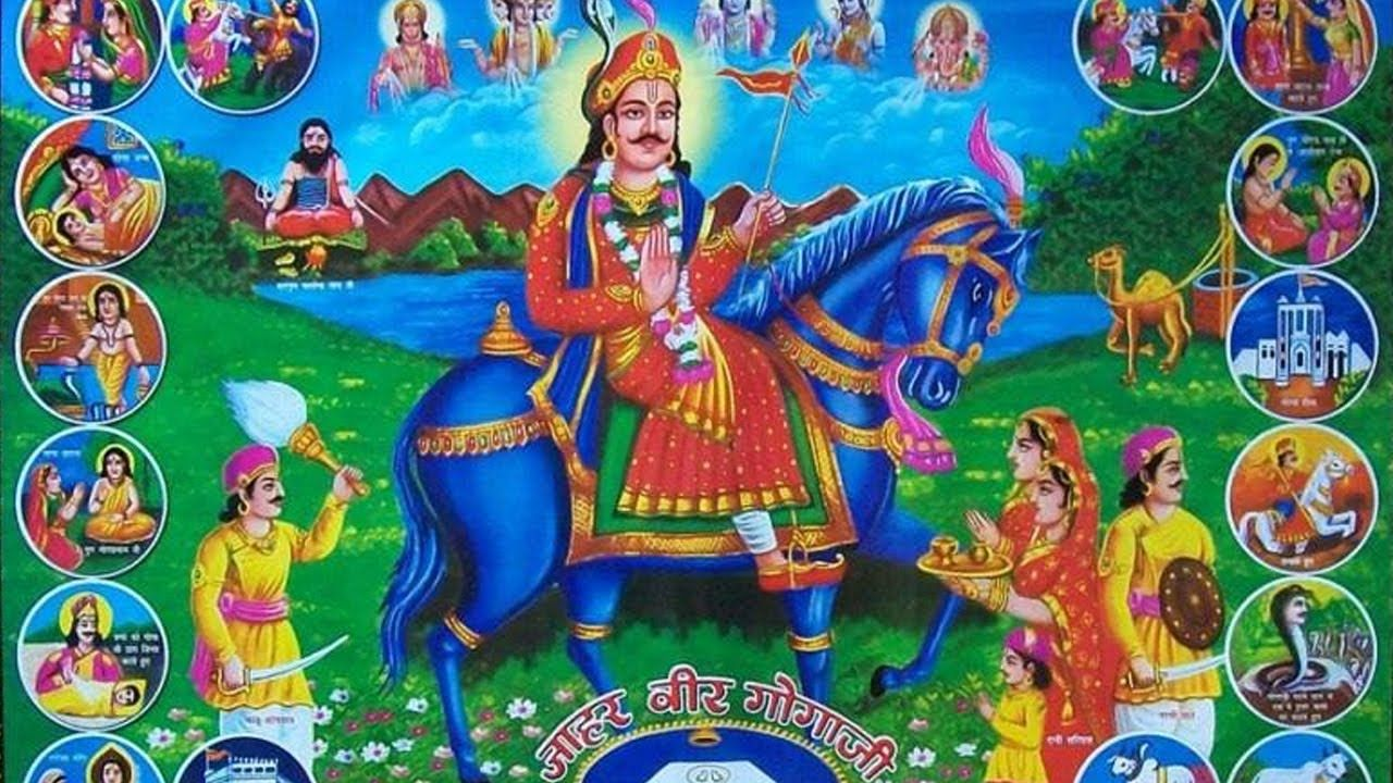 Gogaji also known as Jahar Veer Gogga