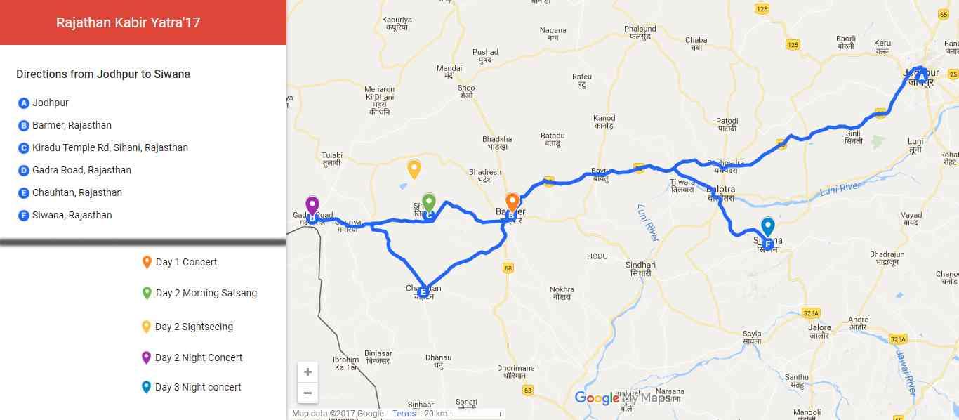 Rajasthan Kabir Yatra 2017 - Map