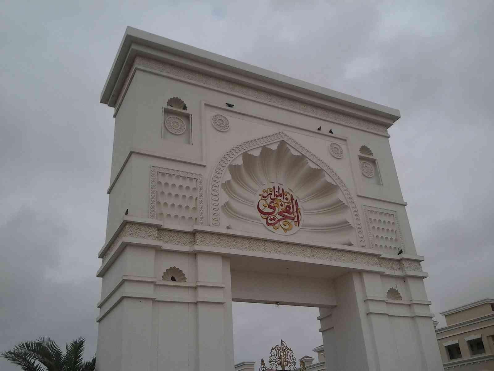 Baab-E-Fakhri, Galiakot