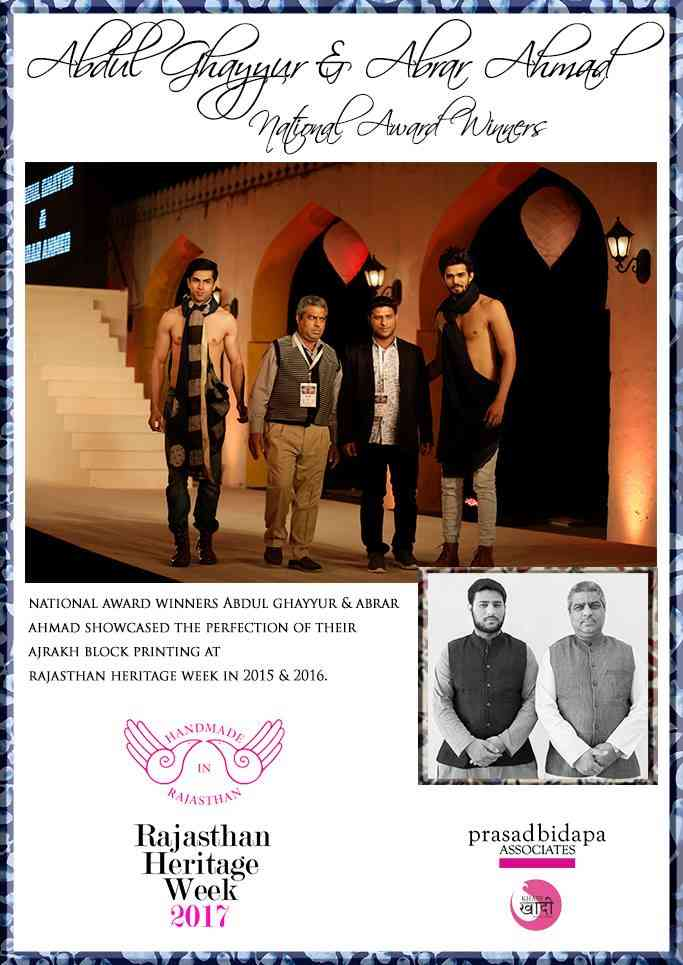 Rajasthan Heritage Week 2017