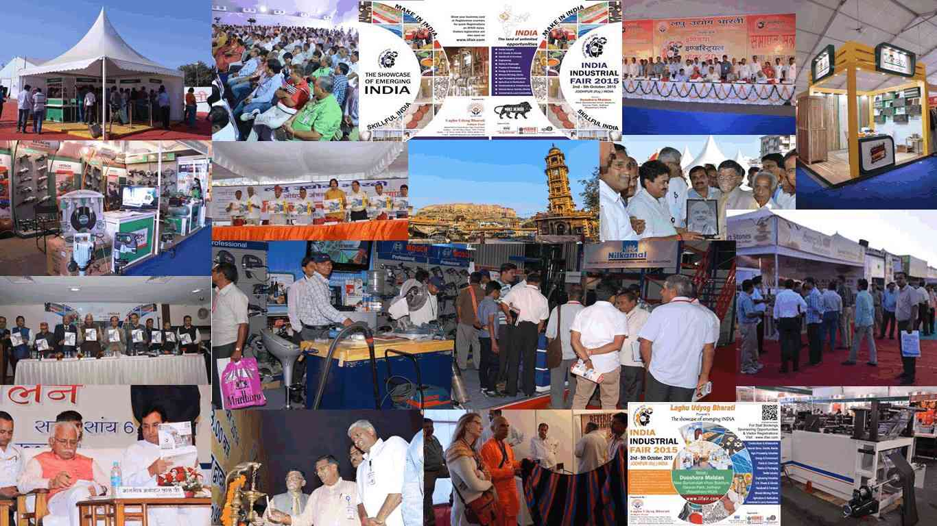 India Industrial Fair