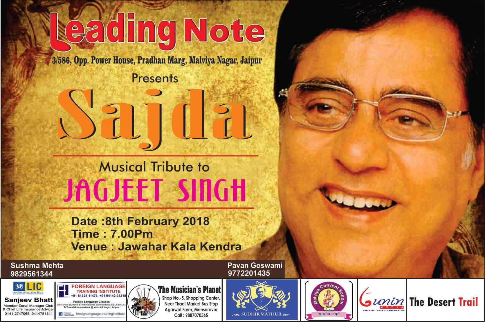 Sajda Musical Tribute to Jagjit Singh