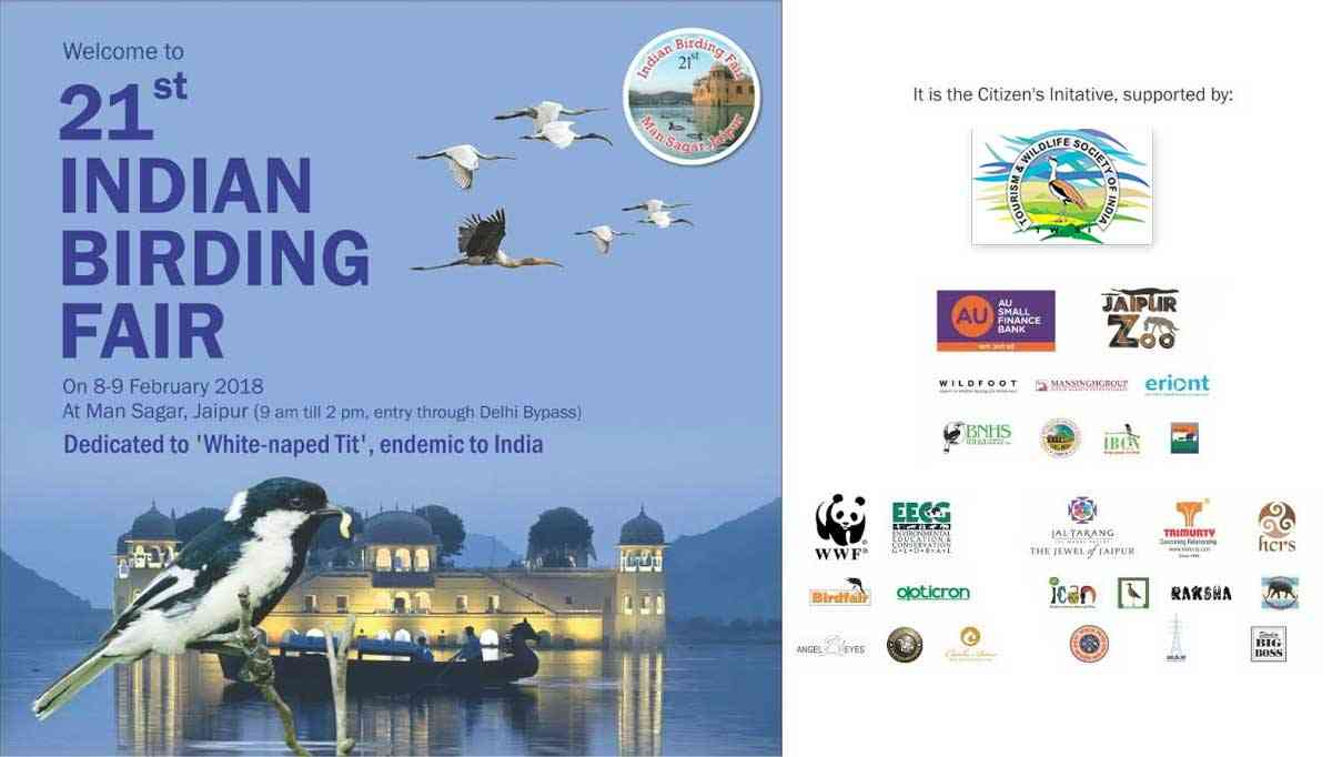 21st Indian Birding Fair