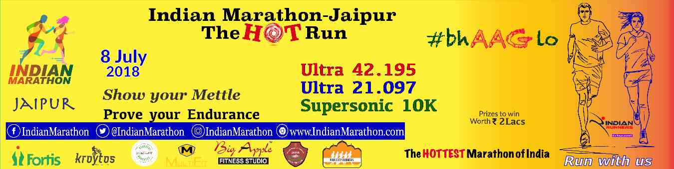 Indian Marathon- Jaipur (The HOT Run)