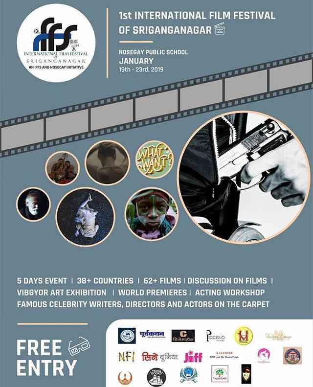 International Film Festival of Sriganganagar-2019