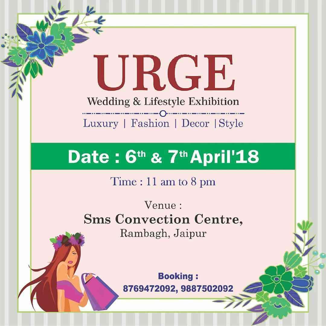 Urge Lifestyle Exhibition